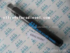 Nozzle Holder KBAL101P67 brand new