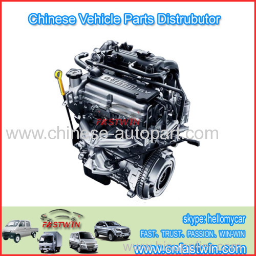Brand New chevrolet sail engine auto Spare parts