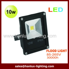 10W outdoor LED lighting