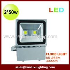 2x50W COB LED flood lights