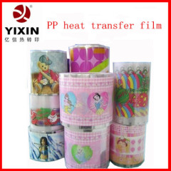 PP material heat transfer printing film for paint bucket