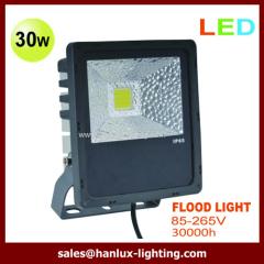 3 years warranted LED COB flood light