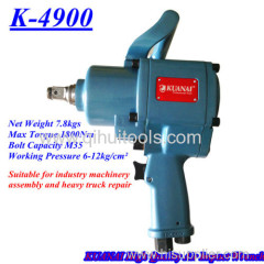 Heavy Duty Twin Hmmer Clutch 3/4 inch Square Drive Air Impact Wrench