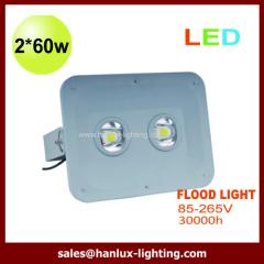 2*60W LED projector light