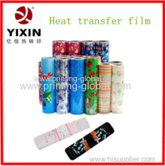 Hot stamping film for phone cases with lovely leather