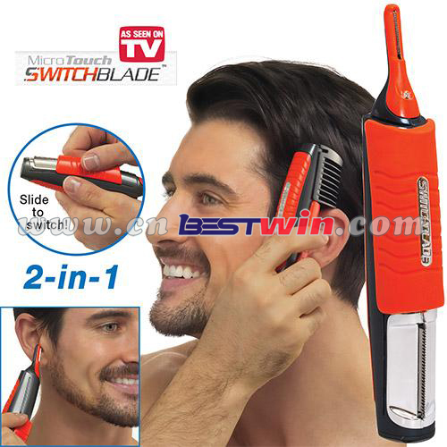 Personal Trimmer groomer as seen on TV