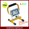 10W LED working flood light