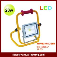 20W portable LED light
