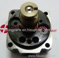 distributor head 1468 336 423