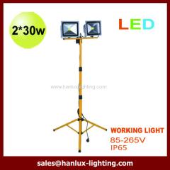 2*30W LED flood light