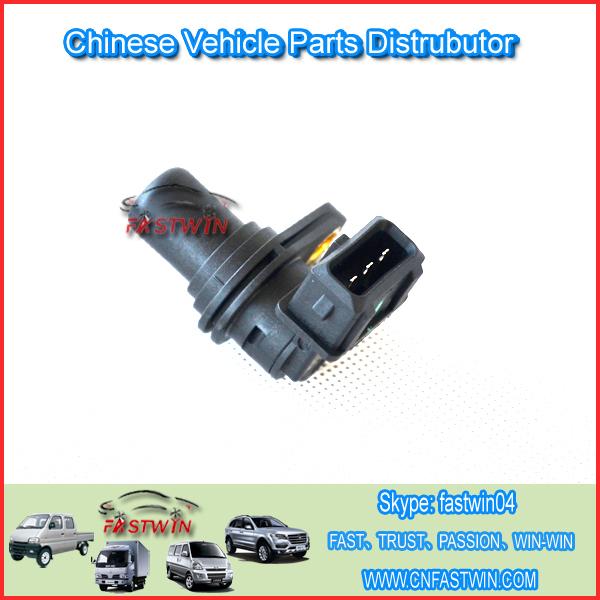 Crankshaft Position Sensor For WULING B12 CHEVROLET N200