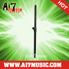 AI7MUSIC Audio stands Speaker stand Connection tube for main speaker with the SUB woofer
