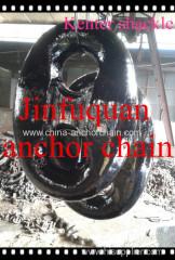Anchor Chain Accessories kenter