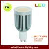 GU10 COB LED bulb light