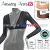 shrug shaper arm body shaper