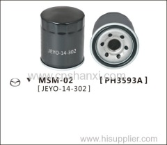 Oil filter for Mazda 626 or 929 or B2000