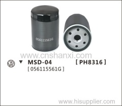 Oil filter for SANTANA ordinary 1.6 .Jetta 1.6