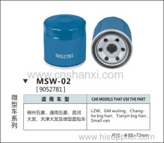 oil filter for Small Van