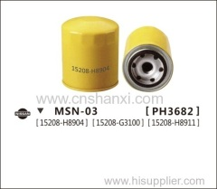 oil filter for Impreza2.0.Yun bao MPAV. Rio VG30.Fuga Y50.Lanurel.Pick-up ZN1031U2G.Toyotak M20-4k