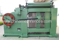 Small Model Gabion Baskets Machine