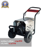 120bar cold water high pressure washer for wasing cars/auto