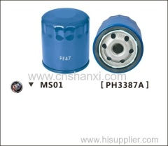 oil filter for Espero.Jac Yueyue.CAPTIVA2.4 Opel Antara.Opel Astra1.8(New)