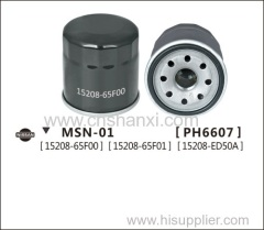 Oil filter for Mazda CX-7.Coupe.HavalH3.Forester