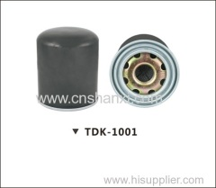 Auto oil filter of Air Drying cylinder series