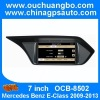 Ouchuangbo Auto Radio Sat Navi GPS Navigation For Mercedes Benz E-Class 2009-2013 with Steering Wheel Control DVD Player