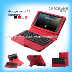 latest universal bluetooth keyboard for google nexus 7 2