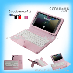 Flip Stand Leather Case Bluetooth Keyboard for google nexus 7 2