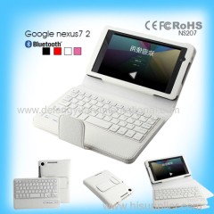 Best quality most popular bluetooth keyboard for google nexus 7 2
