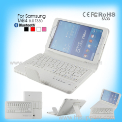 Two-in-one PU leather case with bluetooth keyboard for Samsung TAB