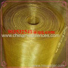 Woven bright brass wire mesh