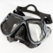 PVC or silicone diving mask