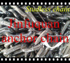 studless link anchor chains manufacturer