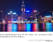 2014 HK Electronic Fair