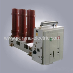 24kV Lateral Vacuum Circuit Breaker (Lateral VCB)