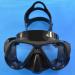 Low volume PVC diving glasses
