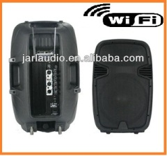 WIFI active plastic speaker