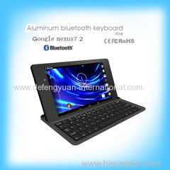 New arrival aluminum bluetooth keyboard for Google nexus7 2