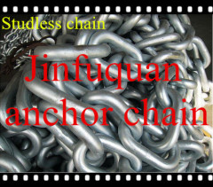 Studless U3 and U2 Marine Anchor Chain factory