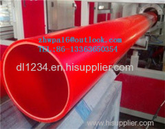 Corrugated conduit mpp pipe