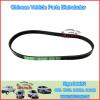 V-belt 5PK865 MD1000027 for ZOTYE NOMAD 2010