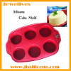 6 cavity Silicone cake mold ice mold & steel ring