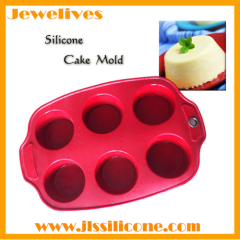 silicone cake mold ice mold supplier in china