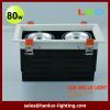 80W 5600lm LED grille light