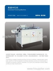 AUTOMATIC PUNCHING MACHINE SPA-320