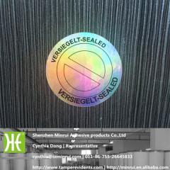 waterproof round hologram sticker