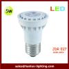 JDR E27 LED bulb CE ROHS